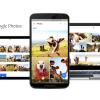 Googleフォト発表 Google+写真との違いと今後の使い方を調べてみた