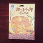 関西ならでは ikariスーパーのホットケーキミックスが美味しい
