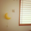 寝室の照明に:IKEA 子供用ウォールランプがおすすめ
