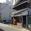 【神戸】元町・EIN SHOPの北欧雑貨、和食器、アウトドアグッズの品揃えがとてもいい