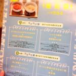 西宮北口阪急ガーデンズの離乳食カフェ行ってみた。赤ちゃん離乳食@カフェは初めて。