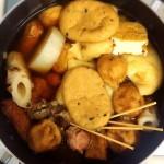 おでんの美味しい季節です。夕ご飯を一緒に作るという幸せ。