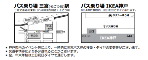 スクリーンショット 2015-07-07 14.51.24